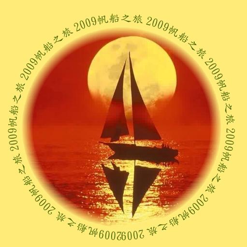 ship&sea.jpg