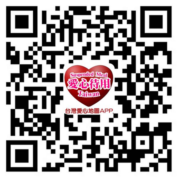 台灣地圖APP QR