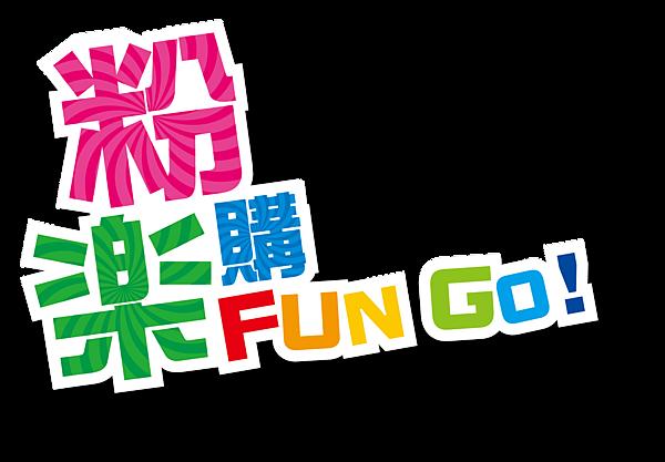 粉樂購logo