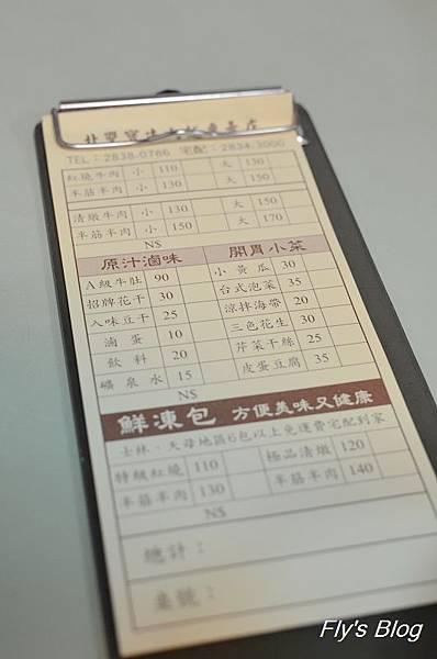 DSC_0406