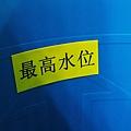IMG_5052.jpg