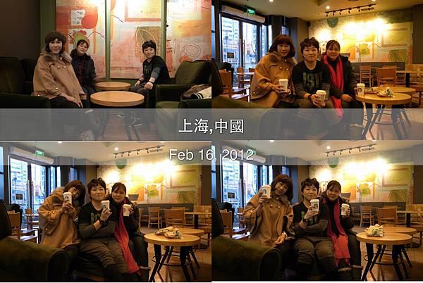 IMG_0362.JPG