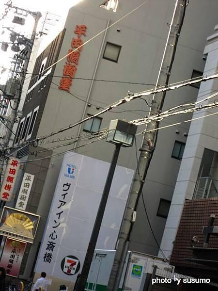 IMG_1166_watermark.jpg