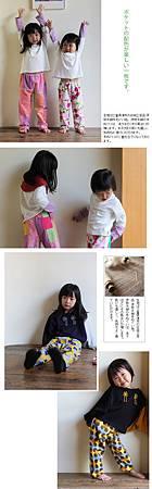 warabegi_monpe_awase.jpg