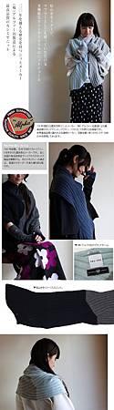 kikoromo_karesansui.jpg