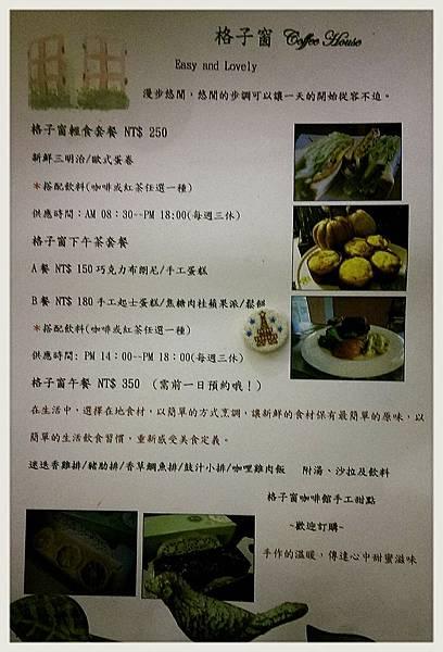 2015-04-19-20-57-29_deco.jpg