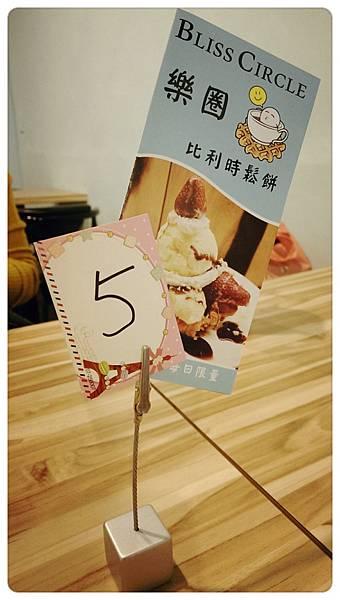 2015-04-28-17-14-07_deco.jpg