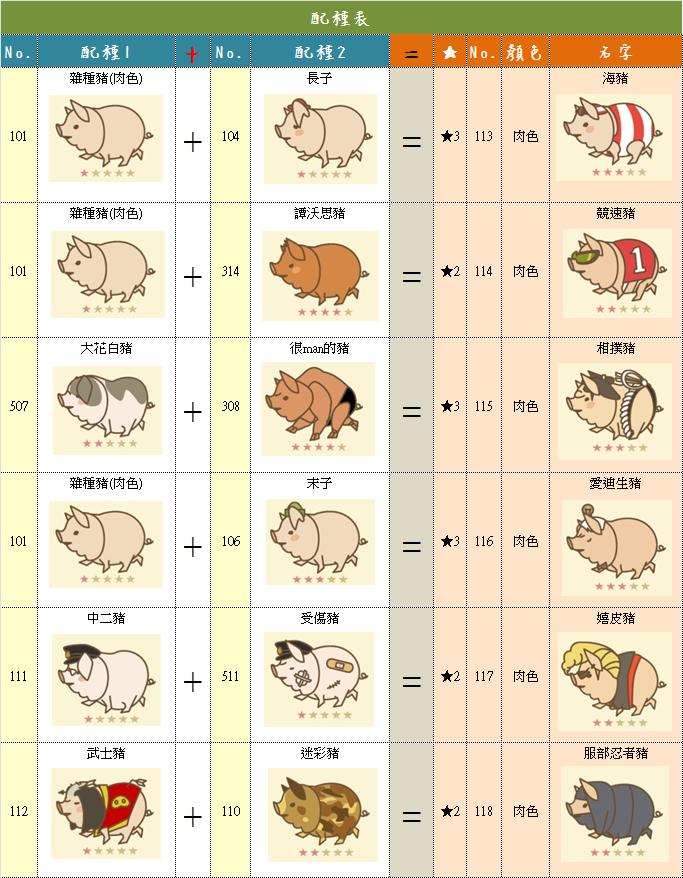 肉3.png