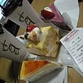 情人節小蛋糕1