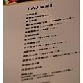 20130714IMG_2973.JPG