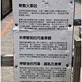 20130727IMG_3976.JPG