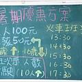 20130727IMG_3980.JPG