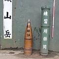 大砲連0111.jpg