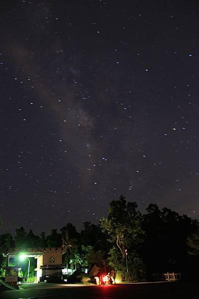 meteorshowers07.jpg