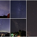 meteorshowers48_Fotor_Collage.jpg