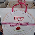 佳樂草莓波士頓派