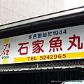 ALIM0147.JPG
