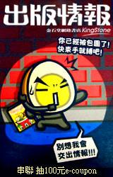 米滷蛋160×250_logo.jpg