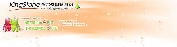 1280x345_a0911xmas_plurkBg.jpg