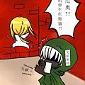 吾命騎士-爬牆(彩圖).jpg