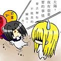 吾命騎士-不能關我.jpg
