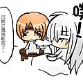 吾命騎士-沉默之鷹被軟禁了.jpg