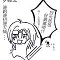 吾命騎士-前暴風教健康操3.jpg