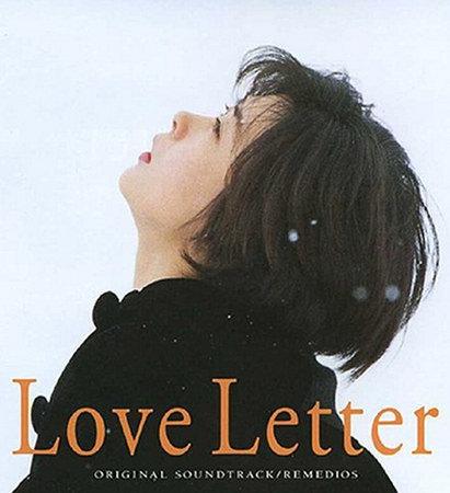 movie-love-letter-by-shunji-iwai-poster-mask9[1].jpg