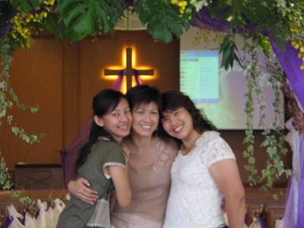 我的契妈和朋友