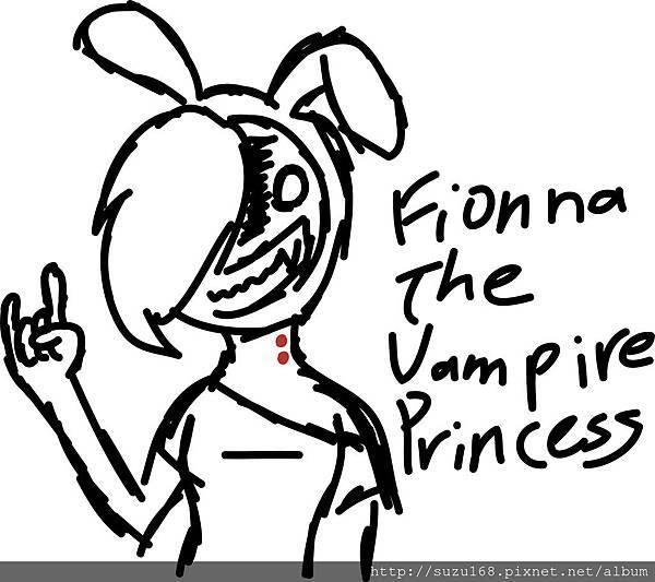 吸血鬼公主費歐娜