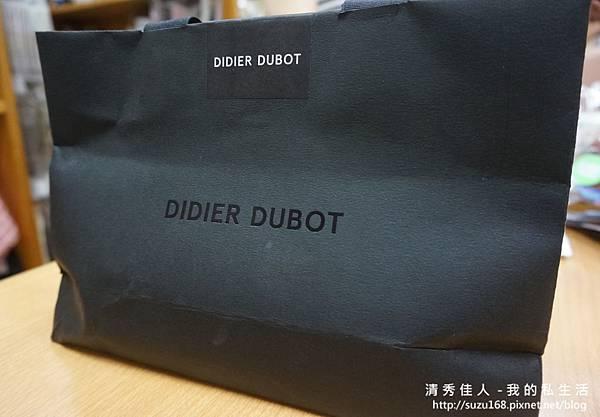 DSC08066.JPG
