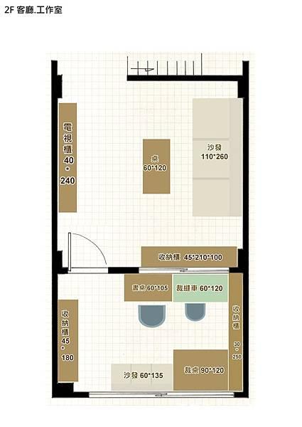 2樓平面圖客廳工作室A.jpg