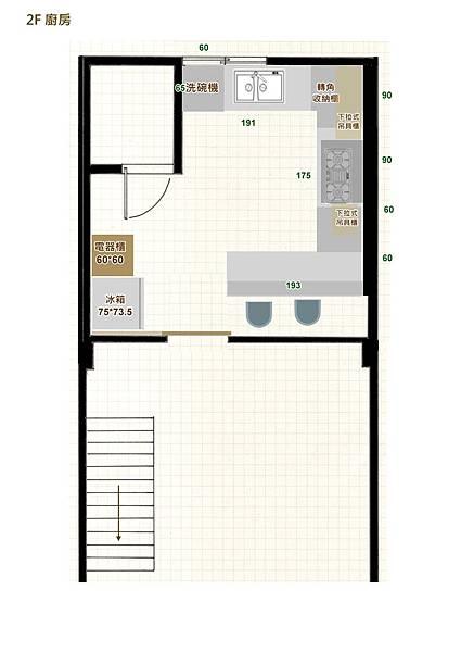 2樓平面圖廚房A.jpg