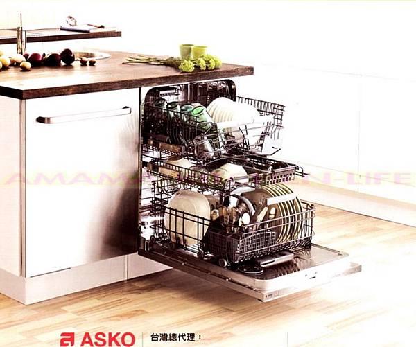 洗碗機2.jpg