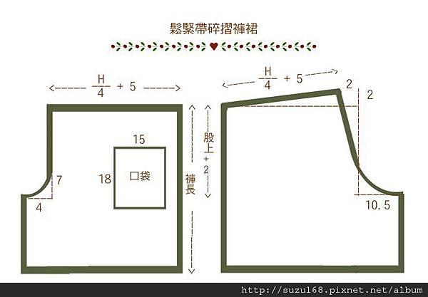 製圖3.jpg