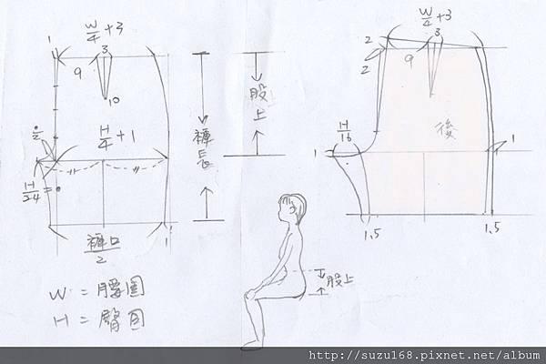 褲子1.jpg