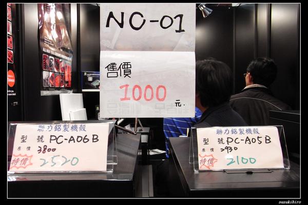 RIMG1000.JPG