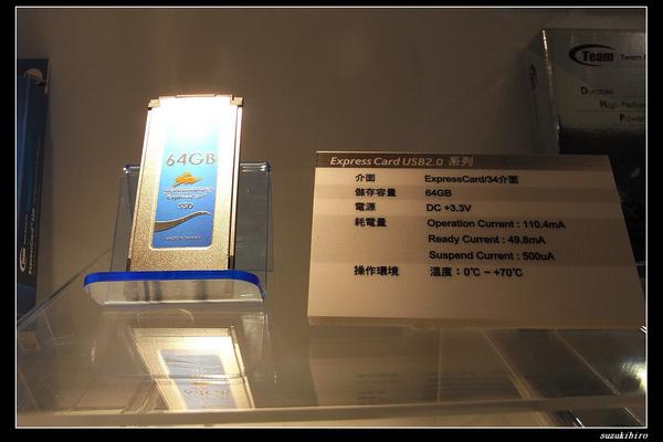 RIMG1166.JPG