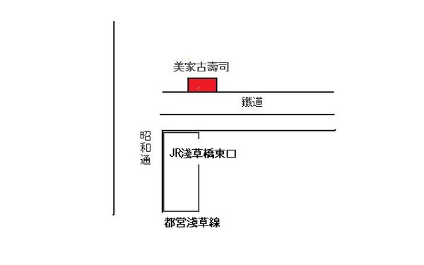 壽司店圖.jpg