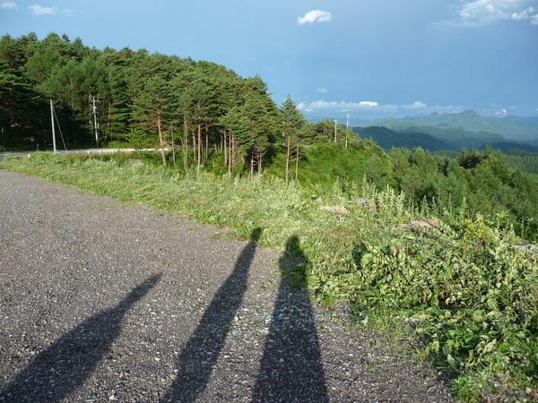 三人的影子