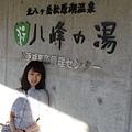 長野八峰露天溫泉