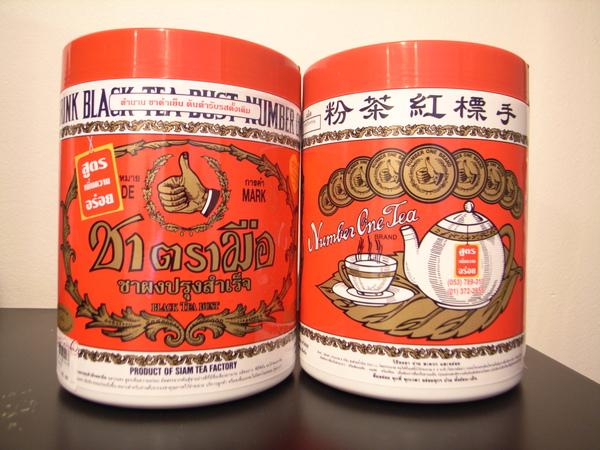 好不容易買到的紅茶粉