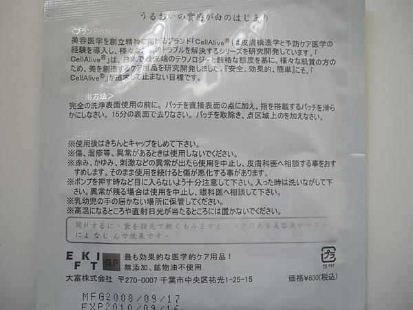 DSCN2888.JPG