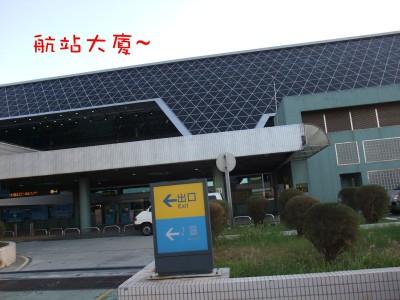 DSCF2164.jpg