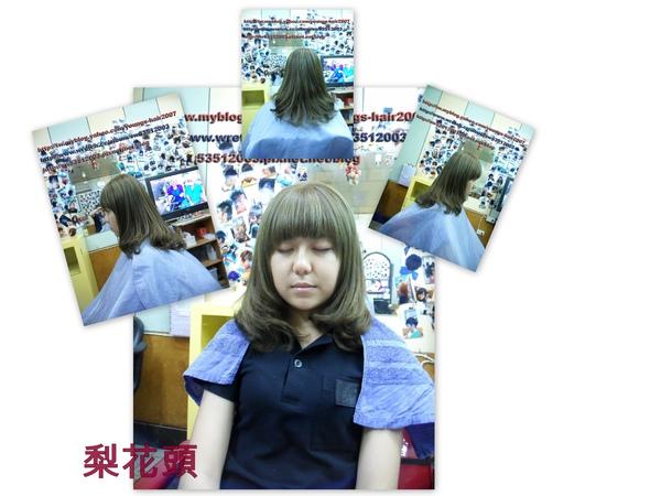 梨花頭[髮型].jpg