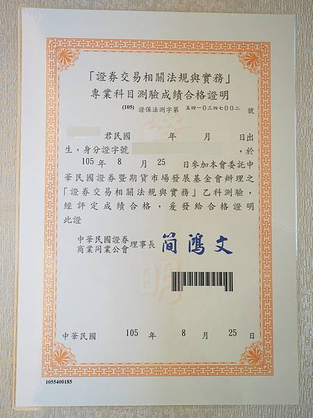 PA290171.JPG