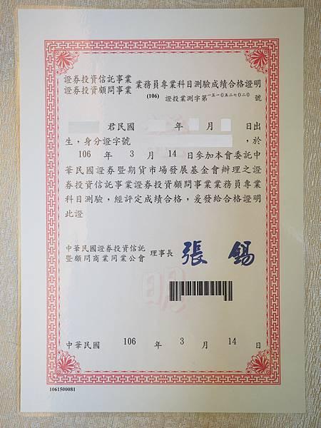 PA290172.JPG