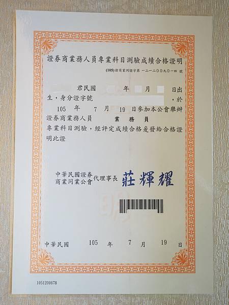 PA290169.JPG