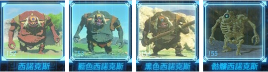 巨人類型.png