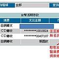 0912_bank.jpg